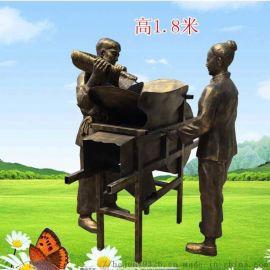 农耕文化玻璃钢雕塑选甘肃朝弘