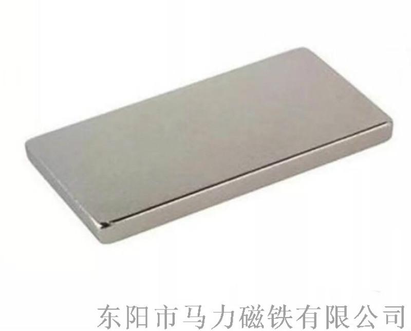 钕铁硼磁钢定制加工 强力方块磁铁