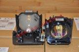 原裝雙燈,松下PT-DW640投影機燈泡