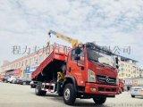徐工八吨十吨十二吨随车吊厂家现车  可分期
