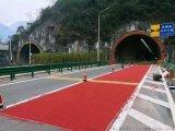 承接清远彩色陶瓷颗粒防滑路面施工,防滑路面胶水厂家