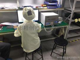 SMT首件测试仪 自主研发 简单操作