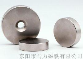 东阳马力磁铁 钕铁强力磁铁 圆片形环保磁铁