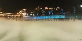 湖泊人造雾景观设备 景观造雾系统