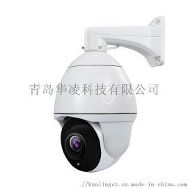 青岛华凌长期特价销售智能摄像头