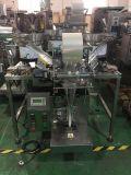 塑料小件、螺丝、螺母自动数粒包装机 可选包材PE膜