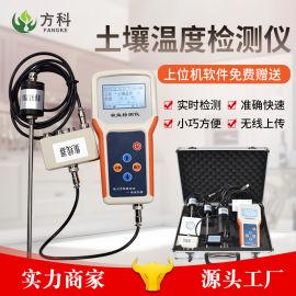 方科土壤温度记录仪FK-W
