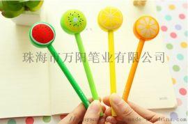 创意文具儿童新奇可爱水果棒棒糖HB铅笔