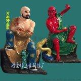 十八罗汉神像 雕塑彩绘 树脂玻璃钢 河南佛道家