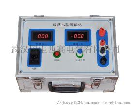 GDH-100回路电阻测试仪