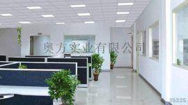 深圳写字楼专业装修,天花板吊顶