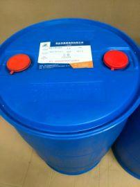 MBM杀菌剂|MBM防腐剂 乳化油用杀菌剂
