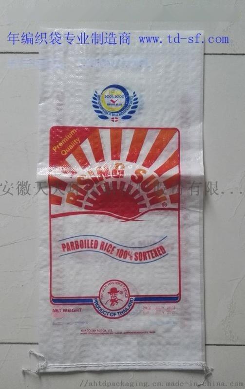 25KG装大米编织袋