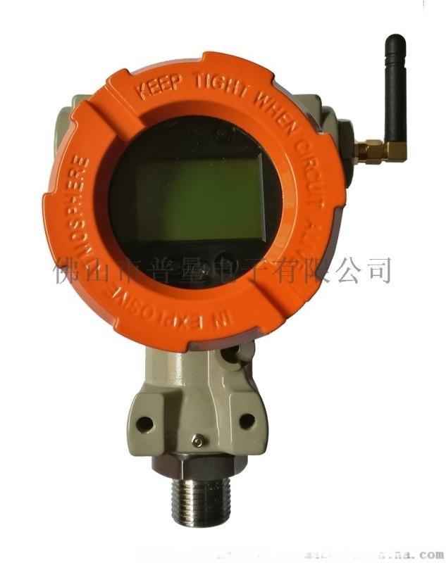 自来水水压GPRS无线监控系统