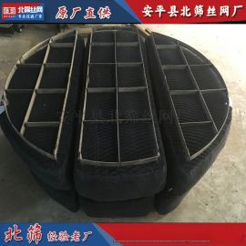 高效钛丝丝网除沫器 TA2上装式丝网除雾器厂家