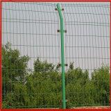 貴陽隔離網 安全防護圍欄網 隔離網供應商