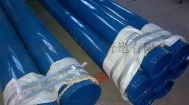 工业输送用法兰连接涂塑钢管