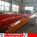 嘉和230挖掘機加長臂 超長大臂濟寧天諾機械生產