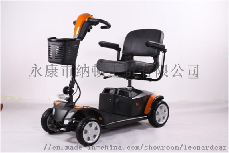 四轮代步车休闲旅游观光车老人代步车