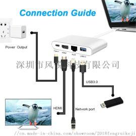 type c转hdmi+vga USB3.1 Type C to VGA转接线 HDMI转换器 4k