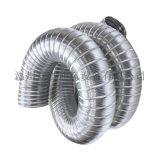 热水器可弯曲90mm不锈钢通风波纹排风铝管