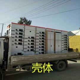 MNS馈电柜外壳 钣金厂家供货直销