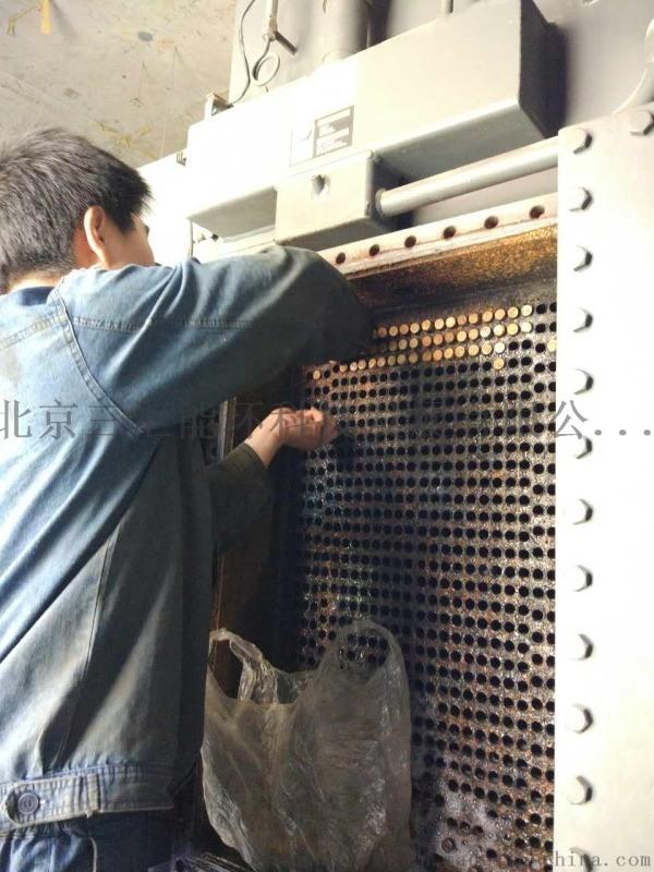 厂家直销,专业制冷机维修
