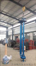 KSL立式泥浆泵 挖塘泥浆输送泵 快速高效耐用