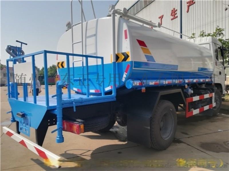 **酒店配送热水的车-10吨12吨热水保温运输车