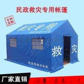 民政抗震救灾防洪消防救援防雨水户外民用  地工程施工帐篷定做