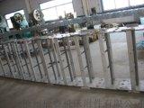 制造加工机械钢制拖链,制造生产线钢制拖链