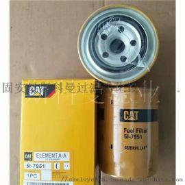 5I-7951卡特柴油滤芯厂家直销价格合理