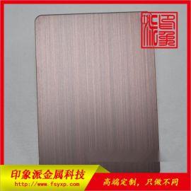 不锈钢镀铜板 印象派拉丝红古铜发黑不锈钢彩色板