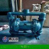 黑龍江哈爾濱市氣動隔膜泵BQG礦用隔膜泵廠家出售
