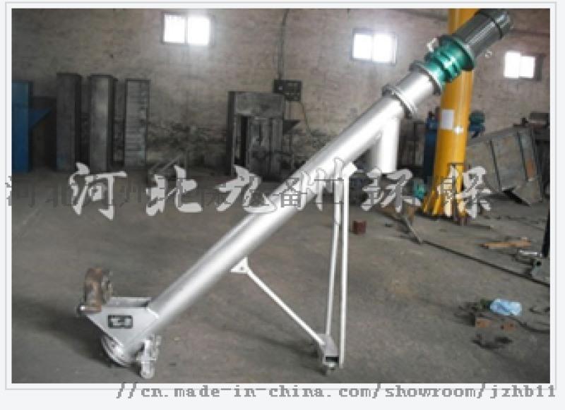 无轴螺旋输送机的叶片的维护方法泊头生产