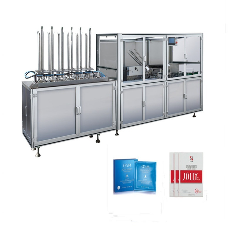 面膜包裝機 自動面膜包裝機 品牌面膜包裝機