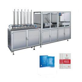 面膜包裝機 面膜自動裝盒機