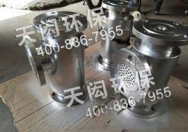 汽水混合加热器-管道汽水混合加热器