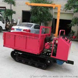履帶山地運輸車 一噸履帶拖拉機 爬坡虎