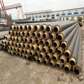 芜湖 鑫龙日升 聚氨酯PPR保温管DN500/529聚氨酯发泡保温钢管