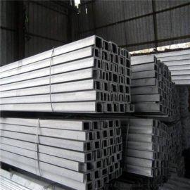 型鋼-型鋼廠家-槽鋼-U型鋼