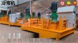 河南250型工字钢弯拱机一次成型