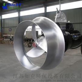 江苏如克环保供应全不锈钢潜水搅拌机