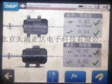 SKF对中仪维修激光对中仪触摸屏维修北京