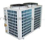 省电王——空气能烘干机、热泵烘干机厂家