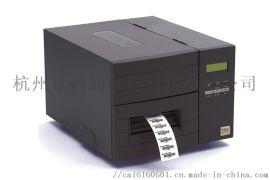 TSC TTP-244 Pro快递面单条码打印机