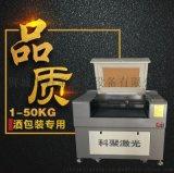 酒壇  鐳射雕刻機 960