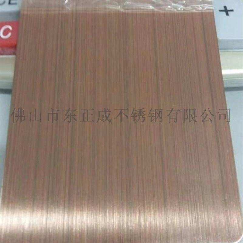 304不锈钢钛金板,304不锈钢玫瑰金板