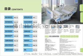 医疗器械护理床配件