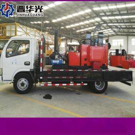 辽宁葫芦岛市煤矿专用道路修补灌缝机太阳能加热灌缝机